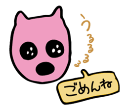 HelloTEKUTAN sticker #1167932