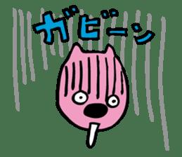 HelloTEKUTAN sticker #1167935