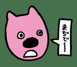 HelloTEKUTAN sticker #1167936