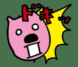 HelloTEKUTAN sticker #1167937