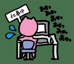 HelloTEKUTAN sticker #1167941