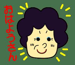 Obachan sticker #1167987