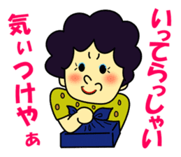 Obachan sticker #1167988