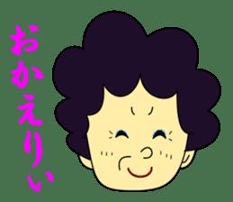 Obachan sticker #1167989