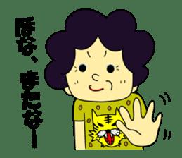 Obachan sticker #1167990