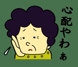 Obachan sticker #1167998