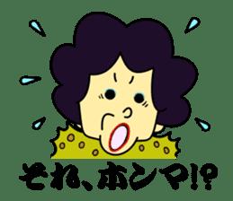 Obachan sticker #1168001