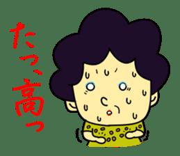 Obachan sticker #1168008