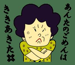 Obachan sticker #1168019