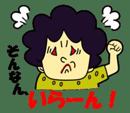 Obachan sticker #1168024