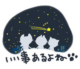 SECHIGARA-Three brothers cat sticker sticker #1169629