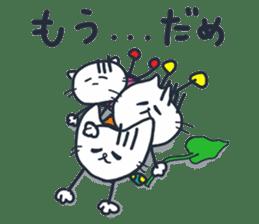 SECHIGARA-Three brothers cat sticker sticker #1169632