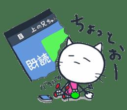 SECHIGARA-Three brothers cat sticker sticker #1169634