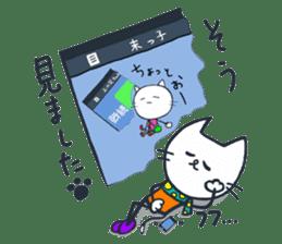 SECHIGARA-Three brothers cat sticker sticker #1169635