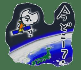 SECHIGARA-Three brothers cat sticker sticker #1169637