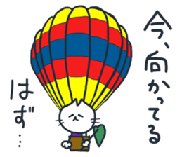 SECHIGARA-Three brothers cat sticker sticker #1169638