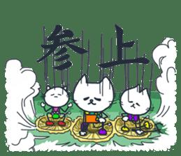 SECHIGARA-Three brothers cat sticker sticker #1169639