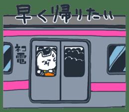 SECHIGARA-Three brothers cat sticker sticker #1169643