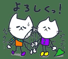SECHIGARA-Three brothers cat sticker sticker #1169644