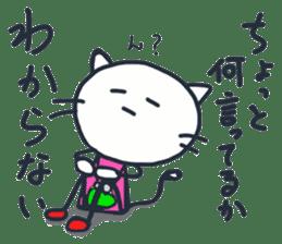 SECHIGARA-Three brothers cat sticker sticker #1169645