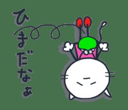 SECHIGARA-Three brothers cat sticker sticker #1169652