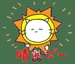 SECHIGARA-Three brothers cat sticker sticker #1169656
