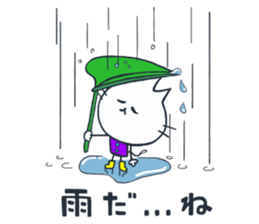 SECHIGARA-Three brothers cat sticker sticker #1169657