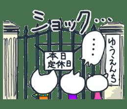 SECHIGARA-Three brothers cat sticker sticker #1169661