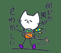 SECHIGARA-Three brothers cat sticker sticker #1169662