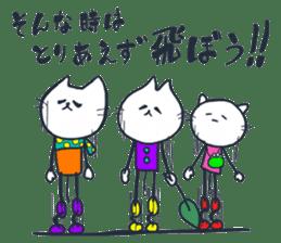 SECHIGARA-Three brothers cat sticker sticker #1169663