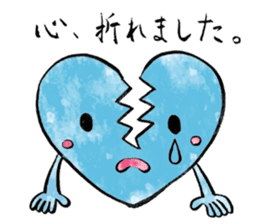 Cute Heart sticker #1170068