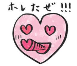 Cute Heart sticker #1170070