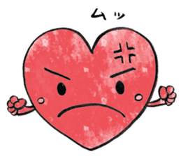 Cute Heart sticker #1170074