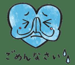 Cute Heart sticker #1170077