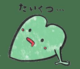 Cute Heart sticker #1170079