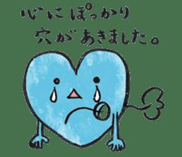 Cute Heart sticker #1170085