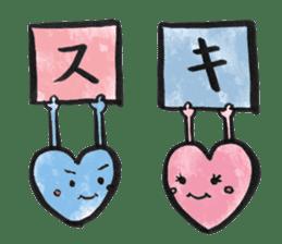 Cute Heart sticker #1170086
