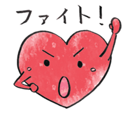 Cute Heart sticker #1170088
