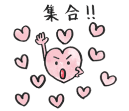 Cute Heart sticker #1170089