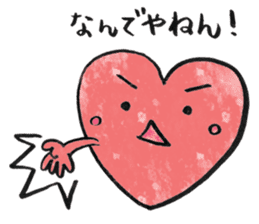 Cute Heart sticker #1170091