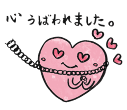 Cute Heart sticker #1170092