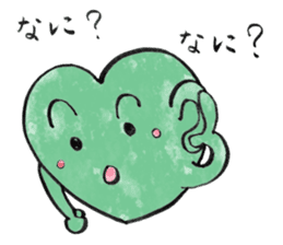 Cute Heart sticker #1170095
