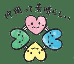 Cute Heart sticker #1170096