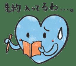 Cute Heart sticker #1170099