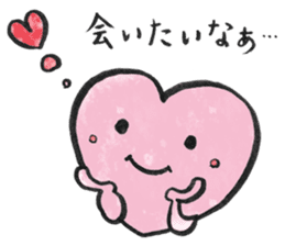 Cute Heart sticker #1170100