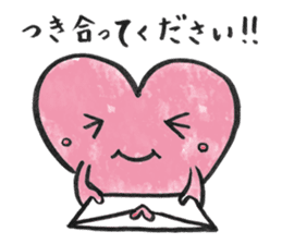 Cute Heart sticker #1170101