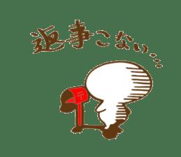 yuruyurutyann sticker #1170792