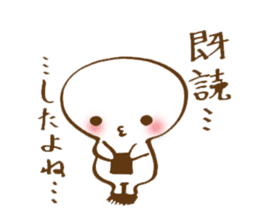 yuruyurutyann sticker #1170793