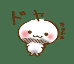 yuruyurutyann sticker #1170794