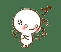 yuruyurutyann sticker #1170809